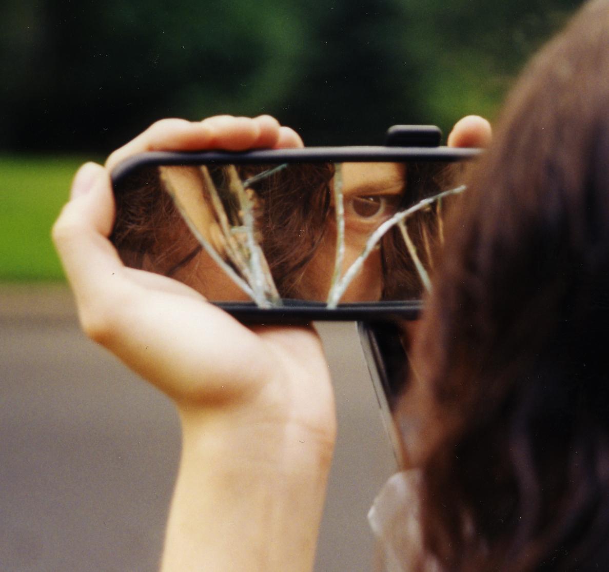 mirroreye